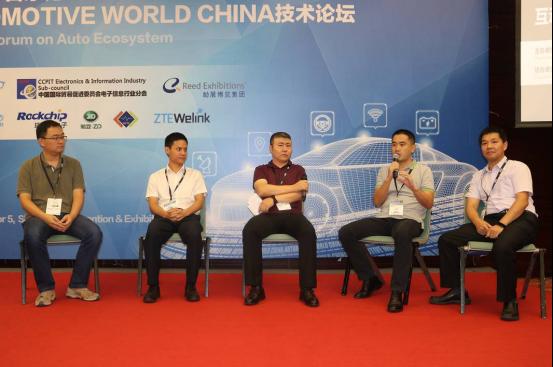 麦谷科技王洪生:从产品差异到盈利差异的技术