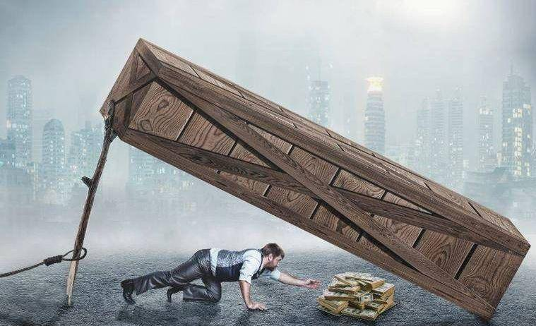 扒一扒车贷中的费率和利率有何区别?