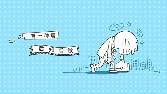 """揭秘二手车潜规则""""五宗罪""""!"""