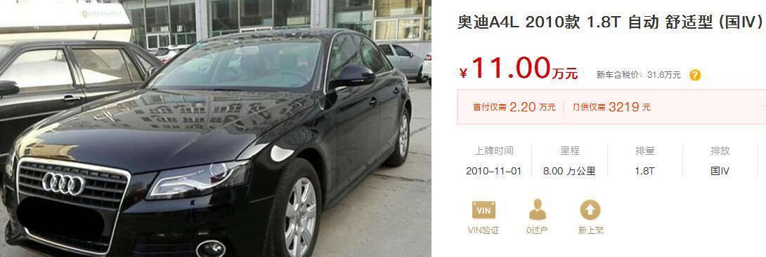 除了捷达,10万元还有那些德系二手车值得入手?