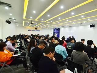 金融高管会2018汽车金融资金合作闭门会在广州成功举办