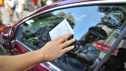@所有车主:5月1日起,北京不缴停车费最高罚款1000元
