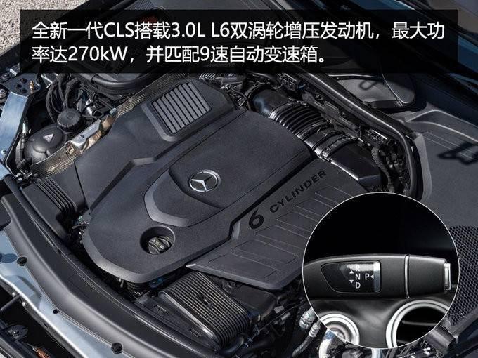 奔驰拼了!北京车展带来37款车 3款全球首发