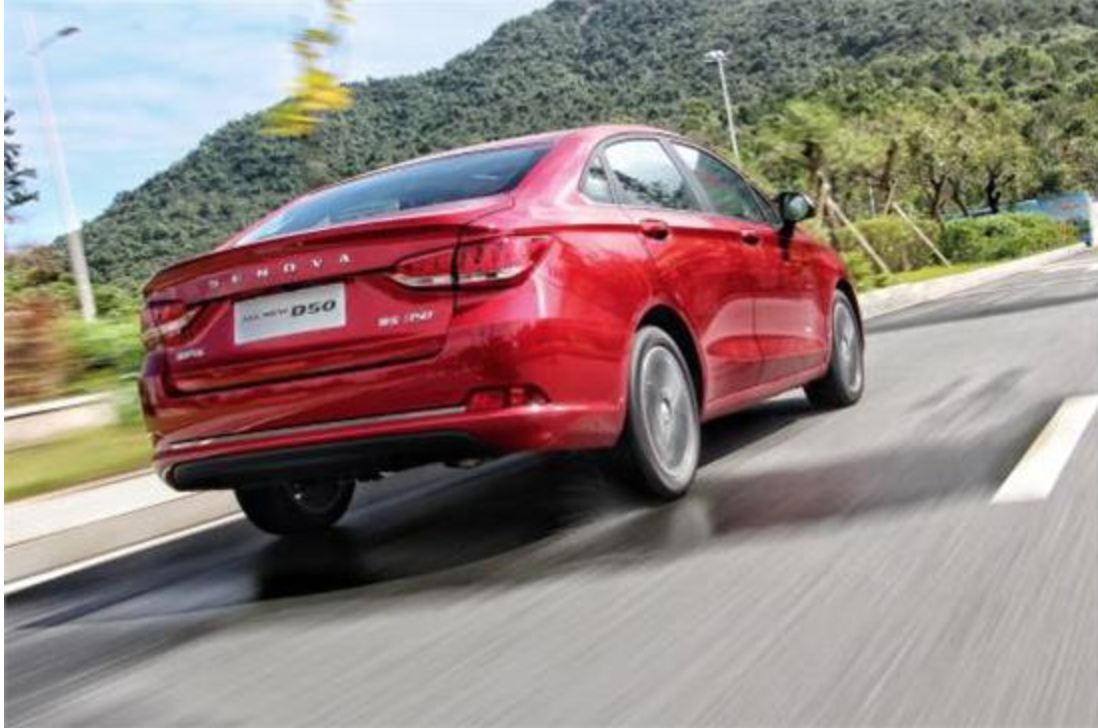 全新绅宝D50:用智能驾驶辅助建起人和汽车信任的桥梁 汽车殿堂