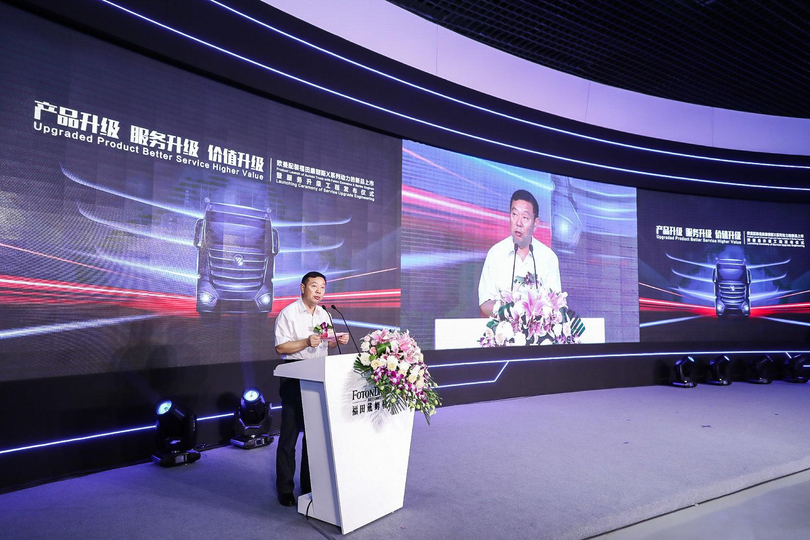 欧曼EST 树立中国智造与中国速度新标杆