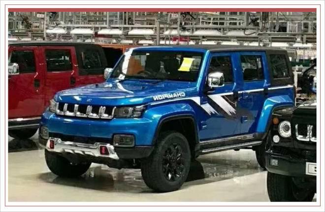 增专属设计 北京BJ40 PLUS环塔冠军版上市