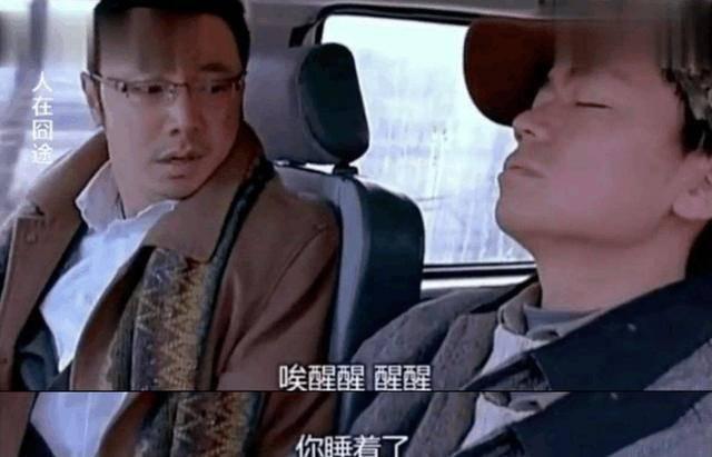 长途开车如何不犯困?最后一招简单粗暴好管用!
