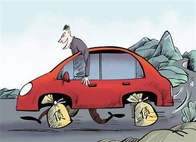 扎心!据说80%的人买完车就后悔了!