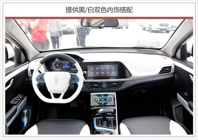 打造未来出行创新方案 领途汽车9月19日正式发布
