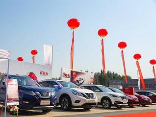 及新选择随心出发 东风日产及新车郑州中心开业