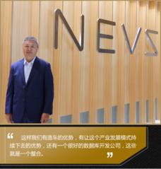 蒋大龙:国能汽车不是时代的颠覆者,而是推动者