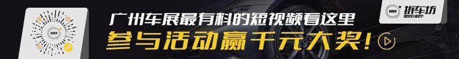 2018广州车展:东南汽车DX3X酷绮版亮相_凤凰彩票官网22627