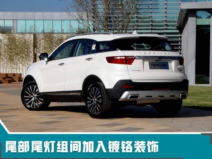 福特新SUV预售11.98万起 比翼虎大/价格便宜5万-图7