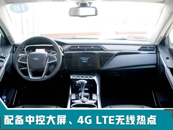 福特新SUV预售11.98万起 比翼虎大/价格便宜5万-图8