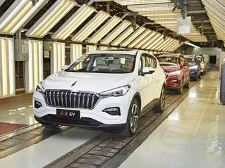 红旗纯电SUV即将开卖 尺寸超比亚迪宋/25.98万起