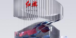 """红旗品牌首次参展CES """"旗境"""" 智能舱将亮相"""