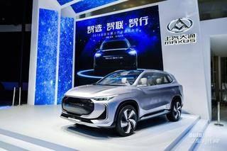 上汽大通MAXUS正式命名全新SUV为D60 官方预告图发布