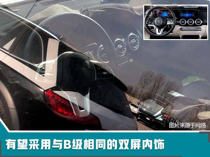奔驰全新SUV GLB内饰曝光 7座布局/或30万起售-图2