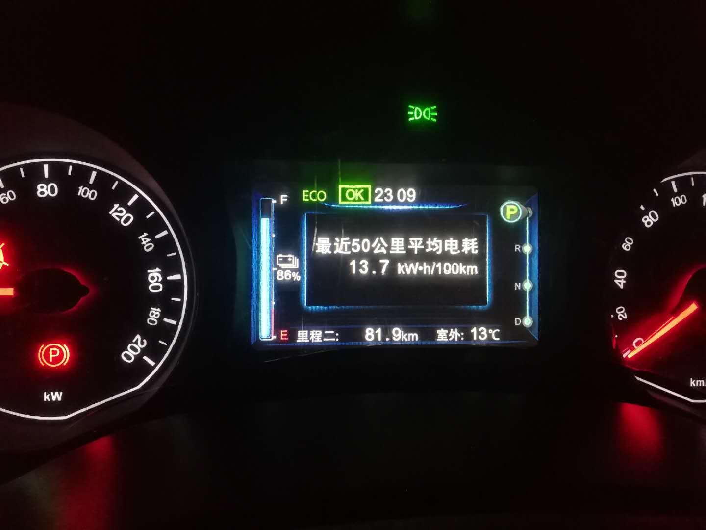 最终车辆的百公里能耗13.7KW