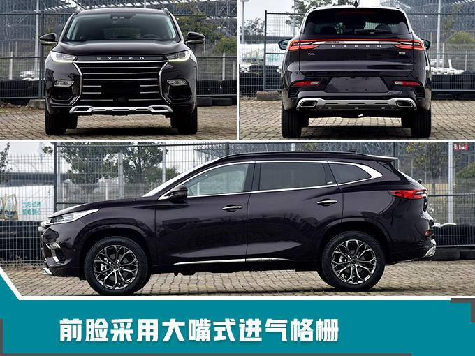 1月24日正式下线奇瑞全新SUV/搭1.6T发动机-图1