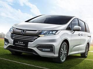 广汽本田混动版奥德赛4月上市 油耗降26%/仅5.7L