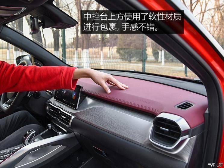 抓住年轻消费者的心吉利缤越15T怎么样试驾评测_凤凰彩票平台