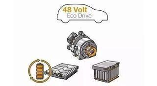 插电麻烦,油电太贵,有车企提出了48V轻混,到底能省多少油?