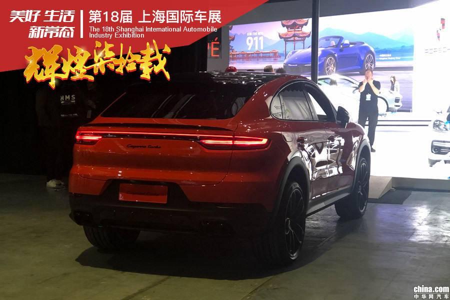 搭载3.0T V6发动机 2019上海车展探馆卡宴Coupe