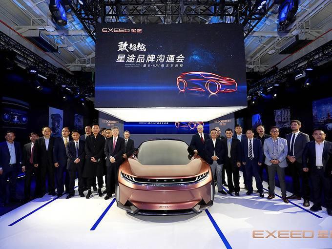 星途全新纯电轿跑SUV发布 设计超前/支持感应充电-图1