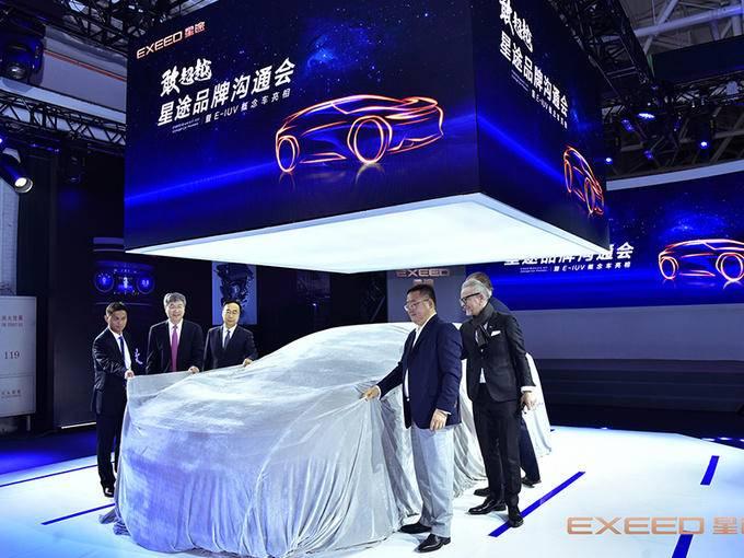 星途全新纯电轿跑SUV发布 设计超前/支持感应充电-图2