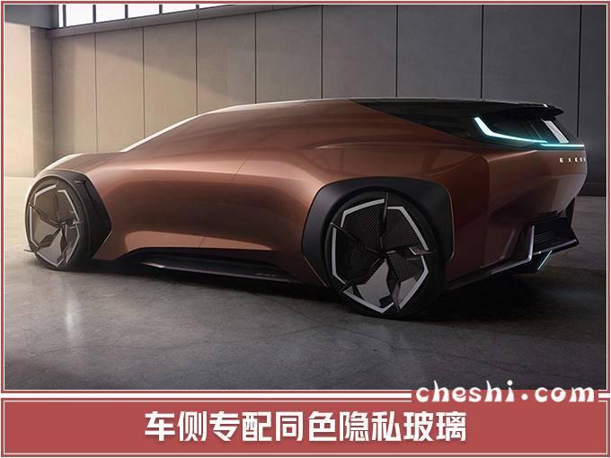 星途全新纯电轿跑SUV发布 设计前卫/支持感应充电-图3