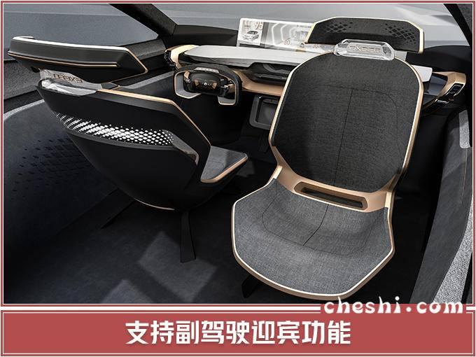 星途全新纯电轿跑SUV发布 设计前卫/支持感应充电-图4