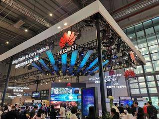华为官宣不造车 聚焦ICT布局产业链