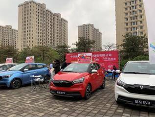 进入北京市场 易至EV3区域上市6.68万起售