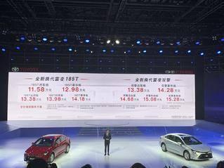 引领高价值轿车潮流 全新雷凌售11.58万起