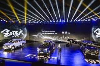D-MAX/铃拓/瑞迈S三款新车上市售10.18万起
