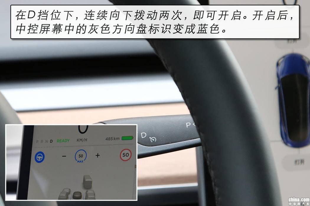 自动驾驶巧遇车辆死机!体验特斯拉FSD自动辅助驾驶