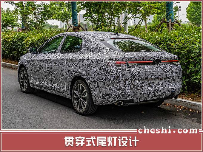 江淮全新轿跑年底上市 溜背设计酷似大众CC-图3