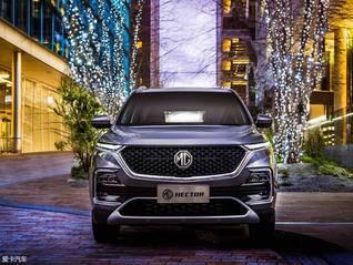 投放印度市场 名爵Hector车型官图发布