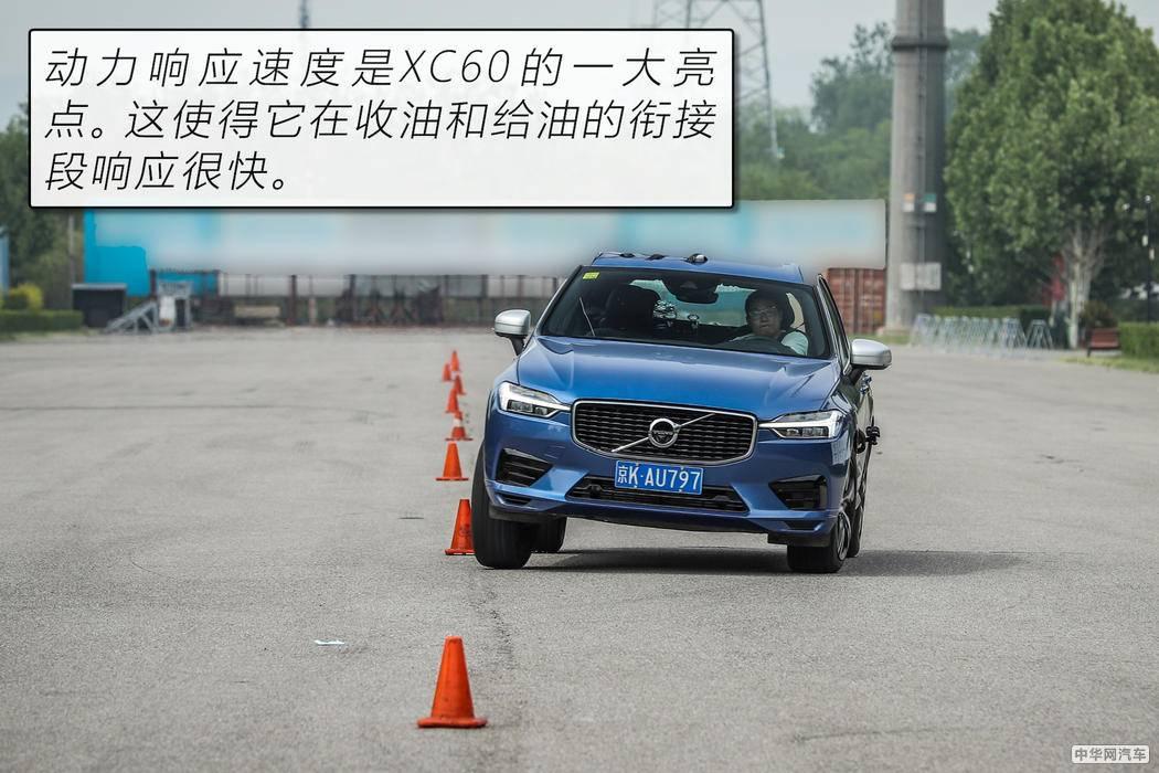 纸面实力一流 综合实力强劲 评测XC60 T5智雅版