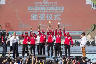 最难环塔成就最强王者 北京越野冠军座驾开启预售