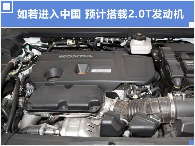 本田北美特供SUV要入华 七座布局比冠道还要大-图6