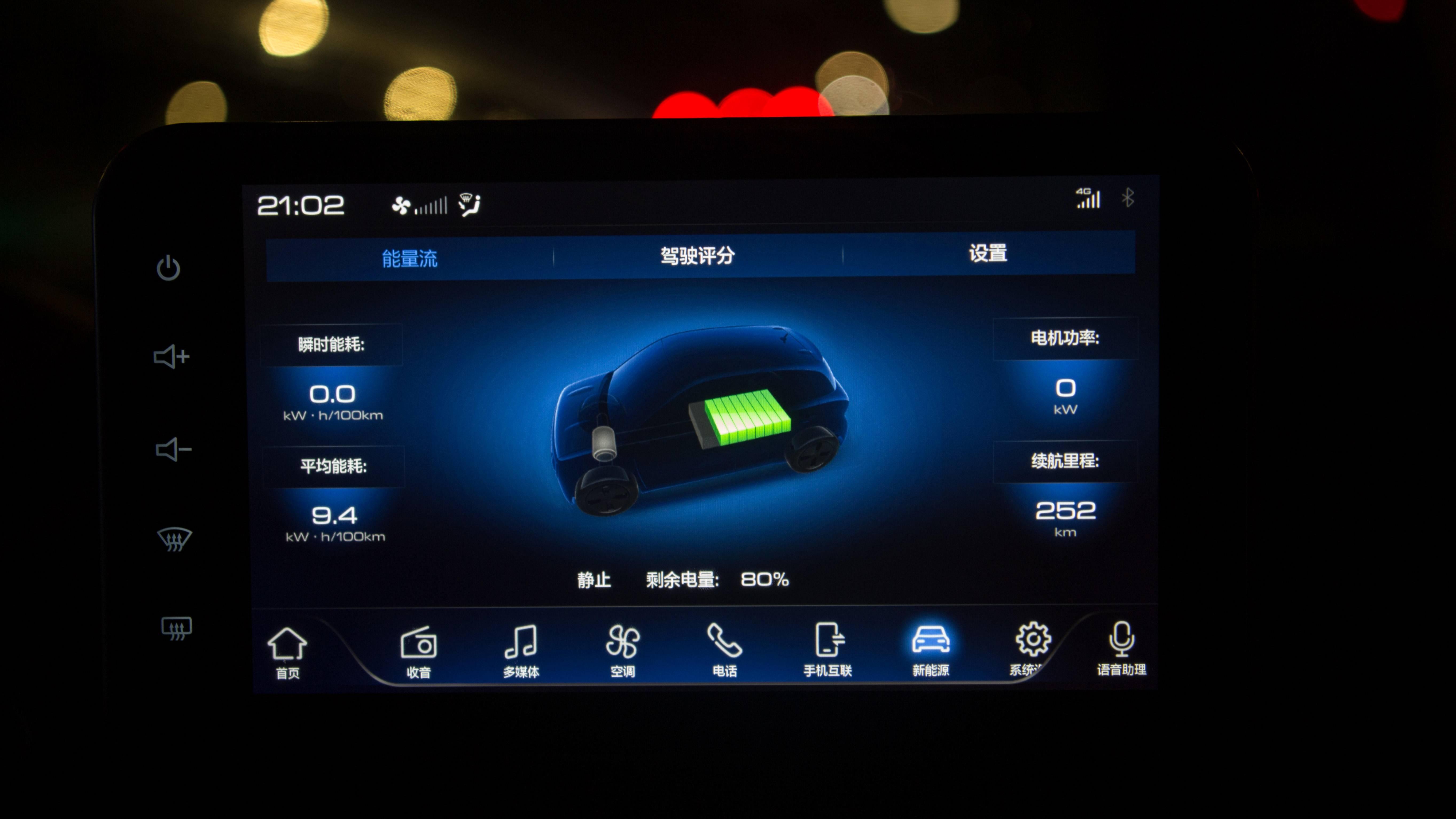 游走在网红重庆的城市精灵,欧拉R1试驾体验报告
