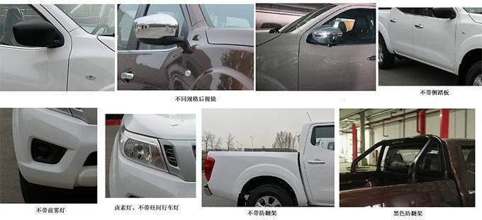 日产纳瓦拉国六版新车曝光  车辆配置大幅升级-图2