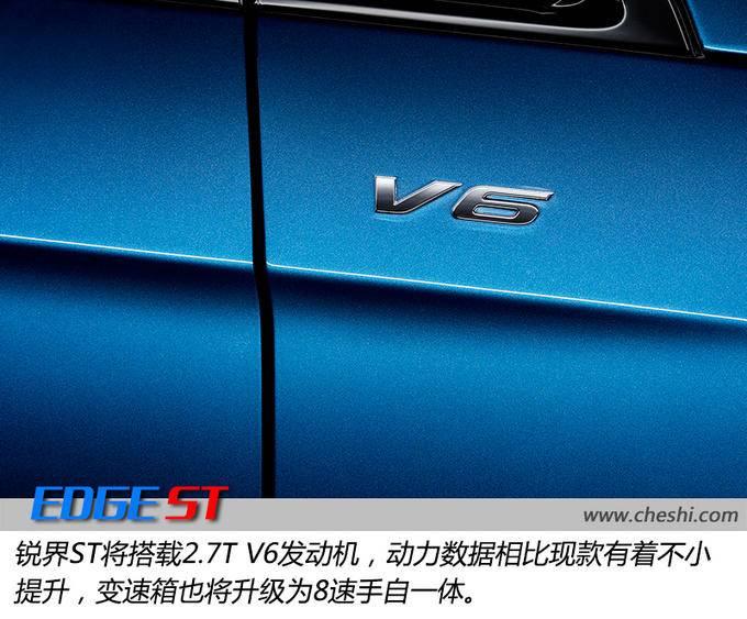 首款国产美式肌肉车竟然有7个座位-图16