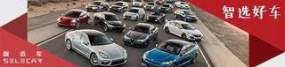 新款本田缤智对比丰田C-HR,两大热门日系小型SUV,谁更值得买?