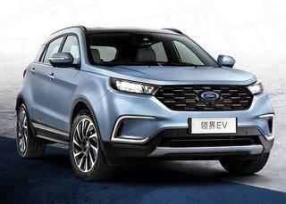 福特纯电SUV领界EV预售18.28万起 8月23日上市