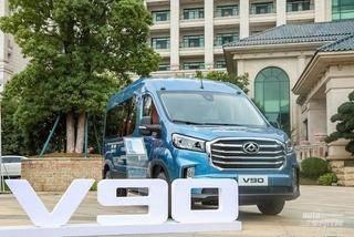 全领域智能宽体轻客V90售价14.78万元-28.76万元