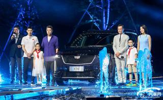 新美式大型SUV凯迪拉克XT6上市 售价41.97万起