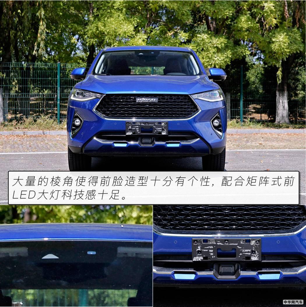 看哈弗如何定义轿跑SUV 测试哈弗F7x极智运动版